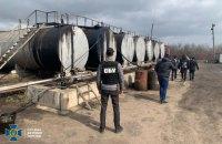 СБУ припинила діяльність підпільного нафтопереробного заводу на Кіровоградщині