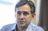 """Глава Налоговой Любченко: """"У людей огромное количество денег"""""""