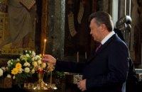 Янукович помолився у Лаврі перед візитом у США