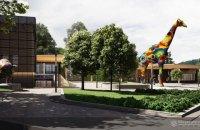 У входа в Киевский зоопарк установят 15-метрового жирафа