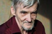 Переслідуваному в Росії історику Дмитрієву присудили премію Норвезького Гельсінкського комітету