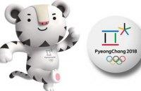 Результаты Олимпиады-18 за 17 февраля