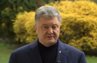 """Порошенко попросив Зеленського перервати вікенд в Парижі заради дебатів на """"Олімпійському"""""""