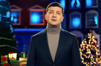 Зеленський записав окремі новорічні привітання для кожної області та для Криму