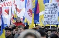 Завтра центр Киева перекроют из-за Дня соборности
