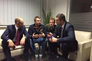 Кличко і Яценюк у Берліні зустрілися з Булатовим