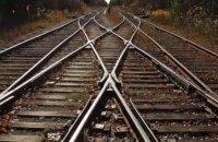В Днепропетровской области 20 поездов отклонилось от графика из-за кражи путевых реле и трансформаторов