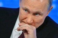 Рівень довіри росіян до Путіна впав до історичного мінімуму