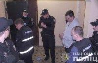 У Скадовську знайдено вбитою матір із двома дітьми