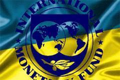 МВФ и Украина: кто кого перехитрил