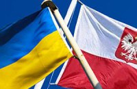 В Днепропетровске откроют польское консульство