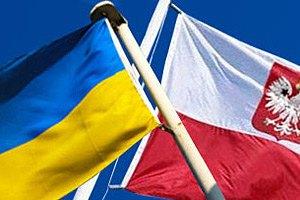 Украина и Польша договорились решить проблемные вопросы ассоциации Украины с ЕС до декабря