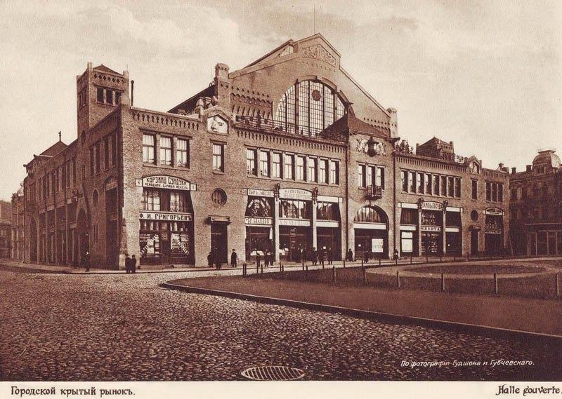 Київський міський ринок, 1910-ті роки