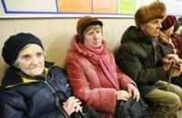 Почему в судах очереди из пенсионеров?