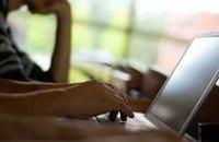 В 2010 году в Днепропетровской области зафиксировали всего 16 кибернетических преступлений