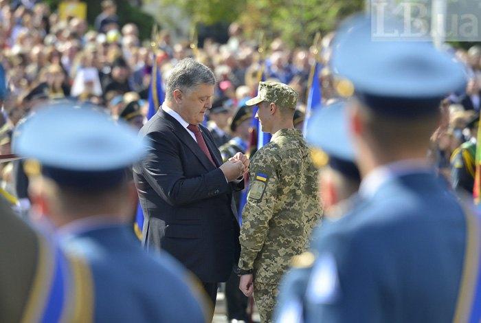 Президент награждает Василия Тарасюка