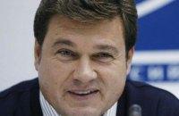 Швейцария передала Украине документы о банковских счетах Бондика