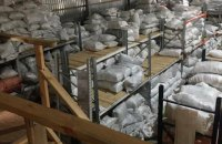 СБУ вилучила контрабанду брендового одягу більш ніж на 100 млн гривень