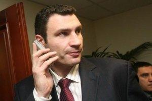 """Кличко просит Люксембург поддержать вступление партии """"УДАР"""" в ЕНП"""