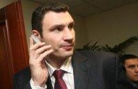 Кличко пойдет в мэры Киева
