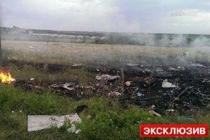 """Терористи хочуть відправити """"чорні скриньки"""" збитого """"Боїнга"""" в Москву"""