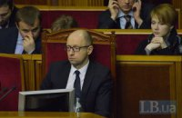 Яценюк про вибух у Харкові: нам завдали чергового підступного удару