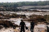 Кількість загиблих унаслідок прориву греблі в Бразилії сягнула 58 осіб