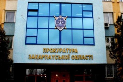 Прокуратура открыла дело по факту пыток в полиции Ужгорода