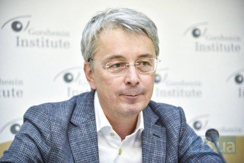 Александр Ткаченко призвал двух членов НС УКФ сложить полномочия