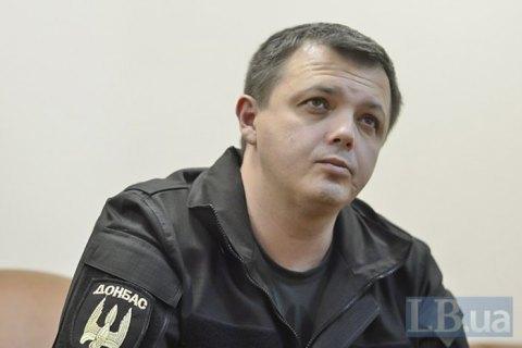 Киевский Апелляционный суд оставил экс-нардепа Семенченко под стражей