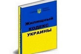Найграндіозніша афера за всю історію незалежної України