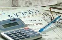Мінфін залучив 780,3 млн від розміщення боргових паперів