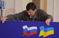Россия прочит Украине экономический спад по итогам года