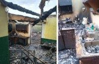 В ромском поселении на Закарпатье сгорел детский сад