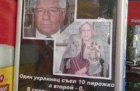 В Николаеве говорят, что Чечетов ест чужие пирожки