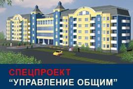Избавься от ЖЭКА! На LB.ua стартует проект «Управление общим»