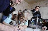 """На выборах в Одесской области начали работать """"карусели"""""""