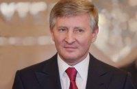Ахметов: Донецк и Донбасс бомбить нельзя