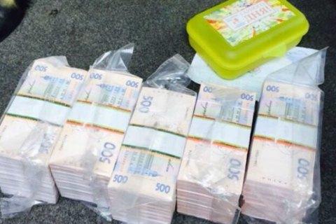 Начальник управління юстиції Сєвєродонецька попався на хабарі 250 тис. грн