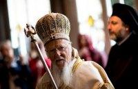 UA:Перший: в Киев прилетел патриарх Варфоломей