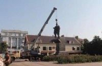 В Артемівську демонтували пам'ятник Артему