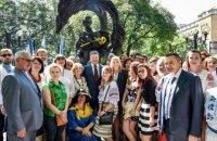 Порошенко принял участие в открытии памятника Шевченко в Софии