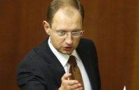 Яценюк обещает новую резолюцию об отставке Азарова