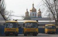Маршрутний транспорт Києва: робота над помилками розпочалася