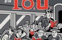 New Yorker опублікував раніше невидане оповідання Ф.С. Фітцджеральда