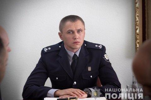Назначен новый руководитель Главного следственного управления Нацполиции