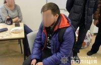 Киберполиция задержала двух мужчин, ломавших украинские сайты DDoS-атаками