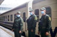 """У потягах """"Укрзалізниці"""" почала роботу воєнізована охорона"""