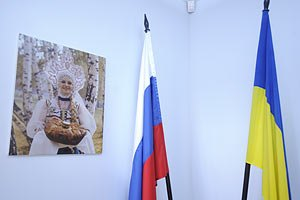 Украина и Россия намерены активизировать межпарламентские связи