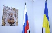 Украина - Россия: уже не братья, еще не соседи